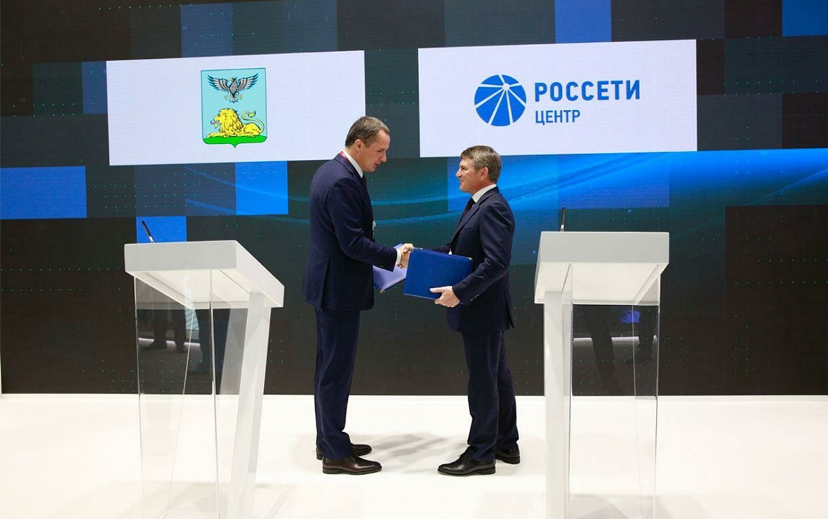 Фото: пресс-служба «Россети Центр Белгородэнерго»