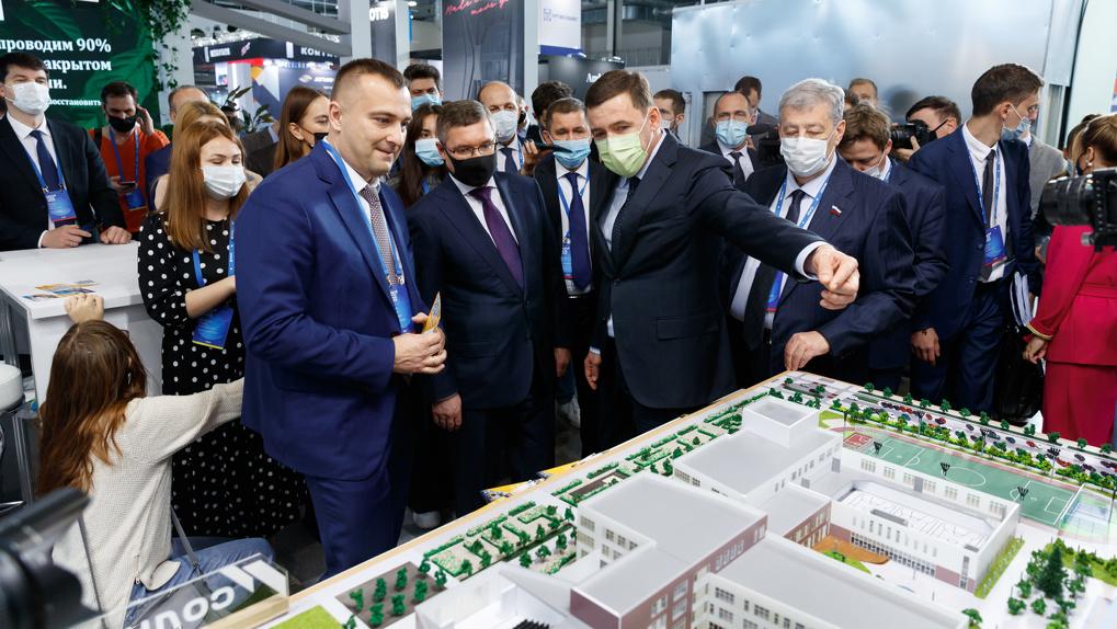 Фото: предоставлено 66.RU пресс-центром Министерства строительства РФ