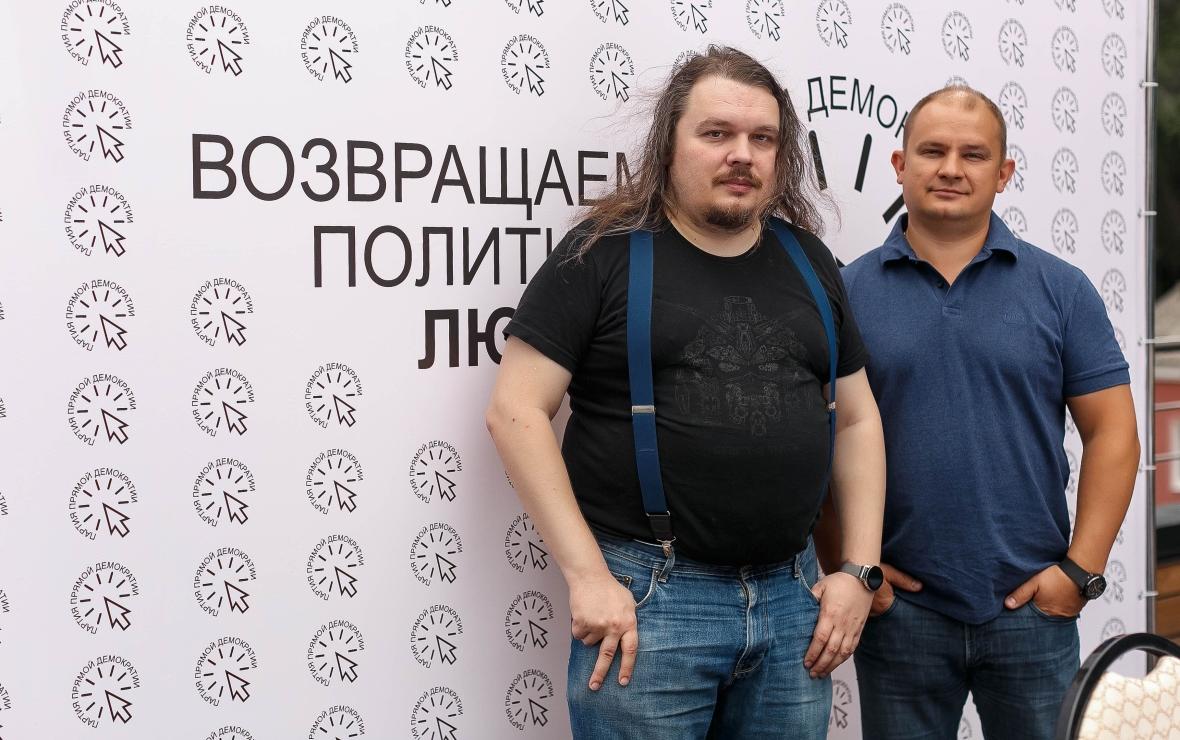 Фото: пресс-служба «Партии прямой демократии»
