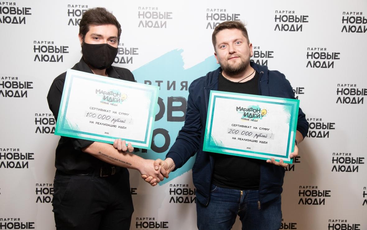 Валерий Пазюк и Артем Колмыков (Фото: пресс-служба партии «Новые люди»)