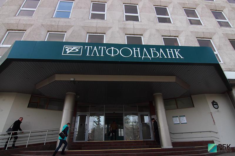 татфонд банк обслуживание за год заказчику