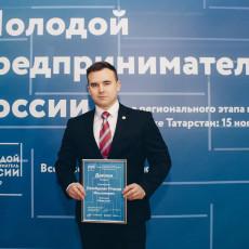 Серийный предприниматель, финалист премии «Молодой предприниматель России» в 2019 году Ильнур Насибулли