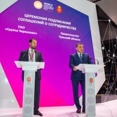 Фото: пресс-служба Группы «Черкизово»