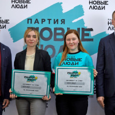 Фото: пресс-служба партии «Новые люди»