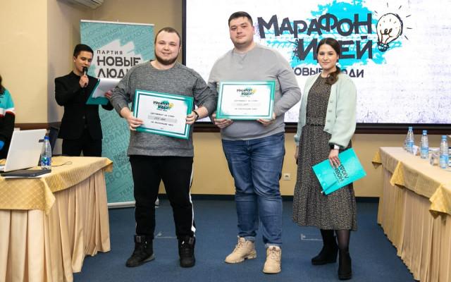 Победители всероссийского конкурса «Марафон идей» в Татарстане