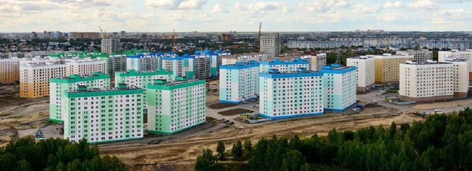 знакомства новосибирск октябрьский район