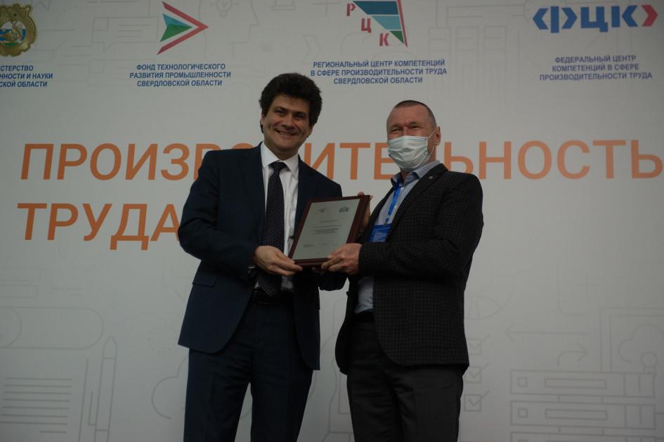 В нацпроекте участвует более 90 предприятий Свердловской области.