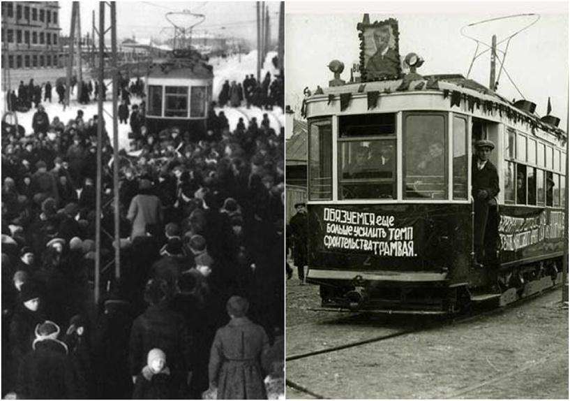 Пуск первого трамвая приурочили к очередной годовщине Революции: вагон тронулся по рельсам 7 октября 1929 года. Пуск трамвая сопровождался митингом на Цыганской площади (сейчас здесь расположено трамвайное депо).