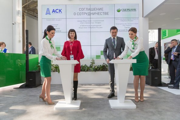 Группа компаний АСК вложит 2,5 млрд рублей в два новых ЖК в Краснодаре