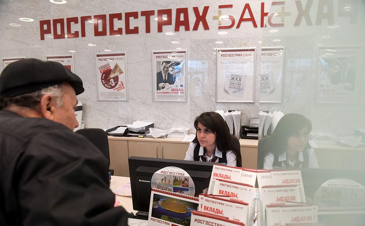 ФАС согласовала «Открытию» приобретение контроля вбанке «Росгосстраха»