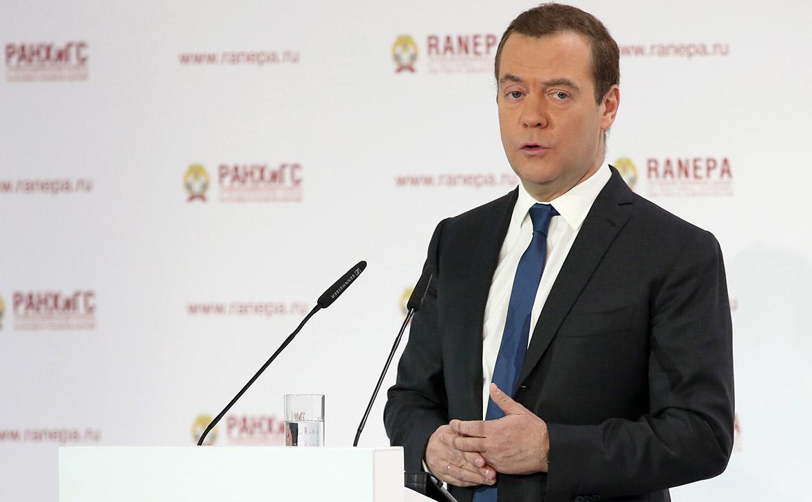 Медведев допустил исчезновение криптовалюты в ближайшие годы