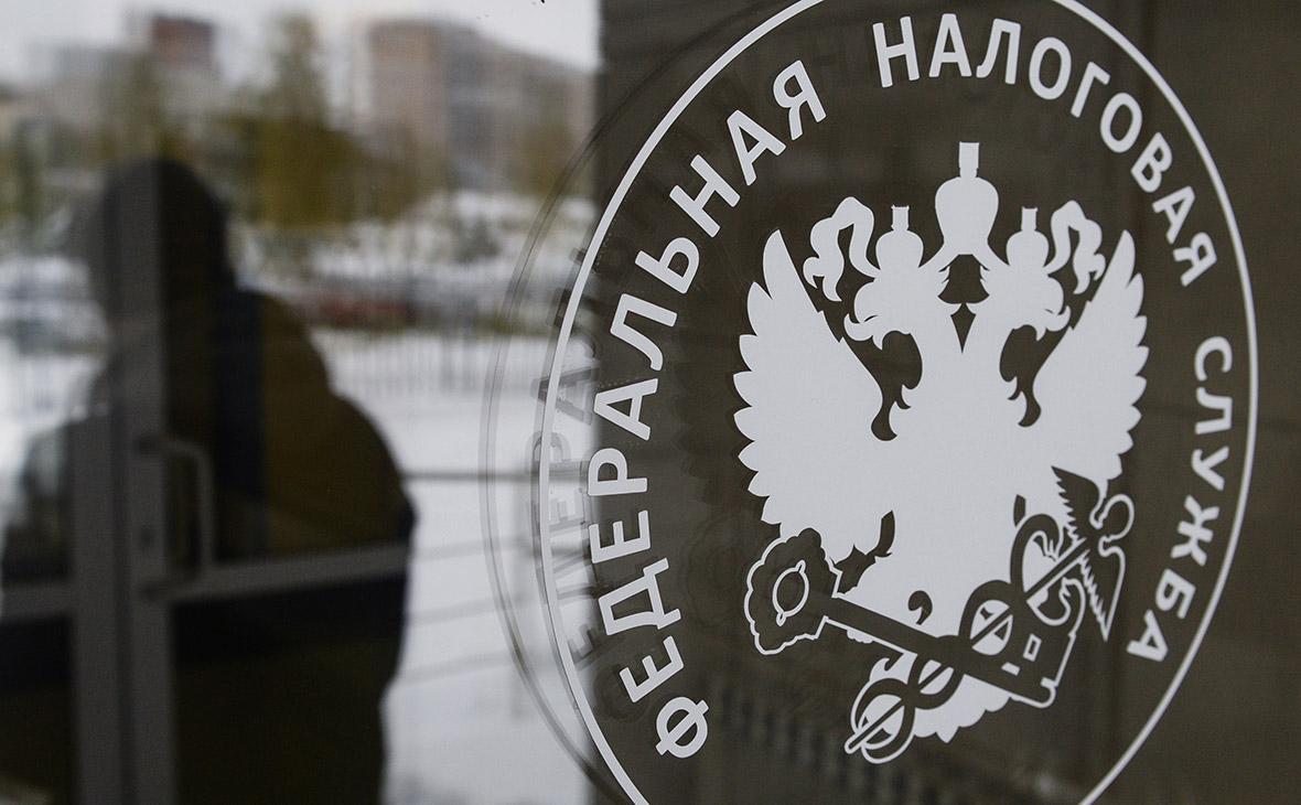 Пострадавший от санкций США россиянин оспорил в апелляции штраф ФНС