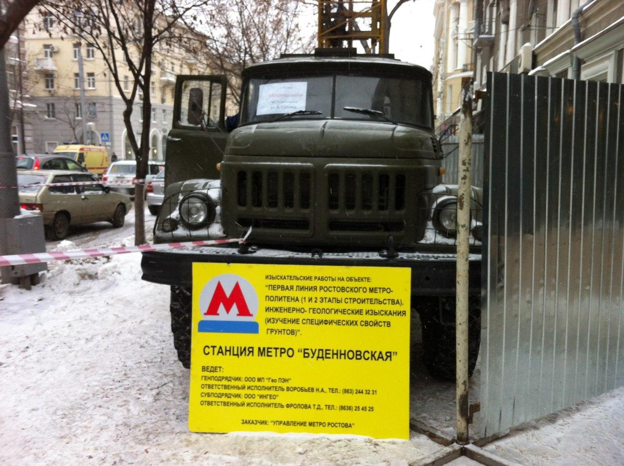 Продолжаем продолжать: ростовские власти решили вернуться к проекту метро