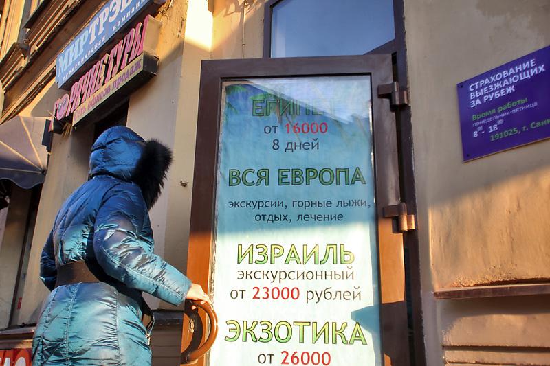 В стратегической отрасли Петербурга начались закрытия и сокращения штата