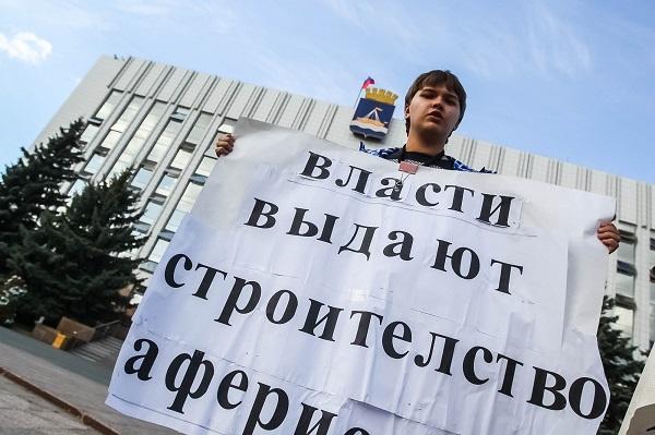 Тюменские чиновники не вышли к возмущенным дольщикам