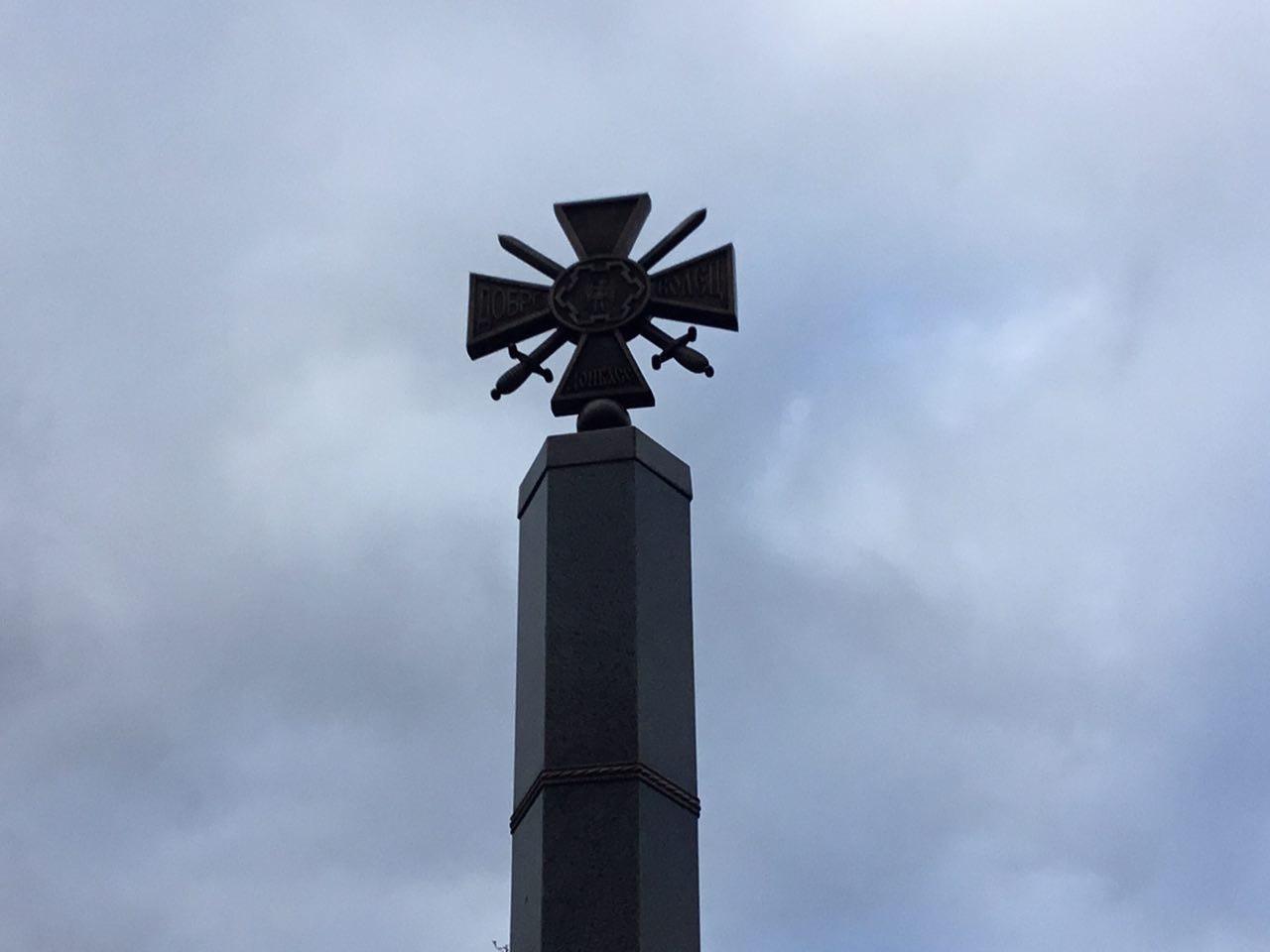 В Ростове состоялось торжественное открытие памятника «Героям Донбасса»
