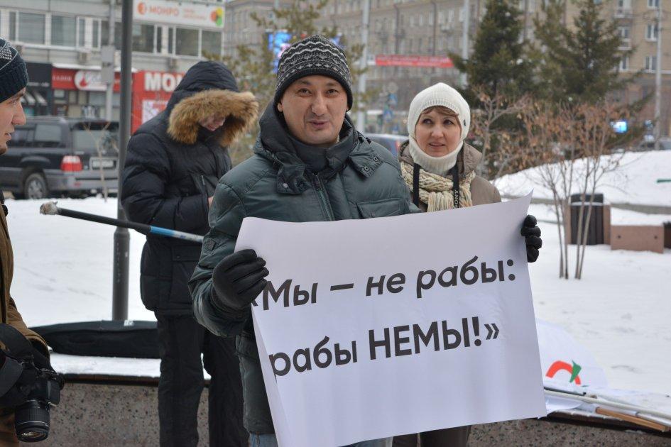 Спецпроект: кто оплачивает новосибирские протесты и сколько стоят митинги