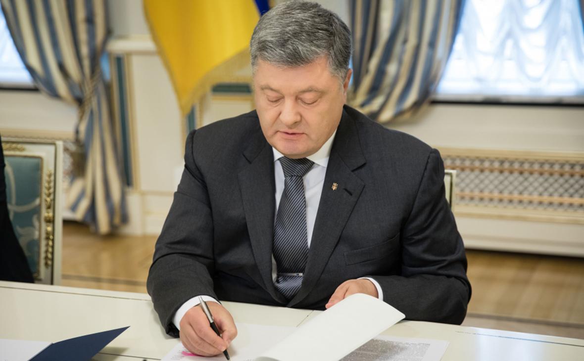 Порошенко подписал вызвавший недовольство соседей закон «Об образовании»