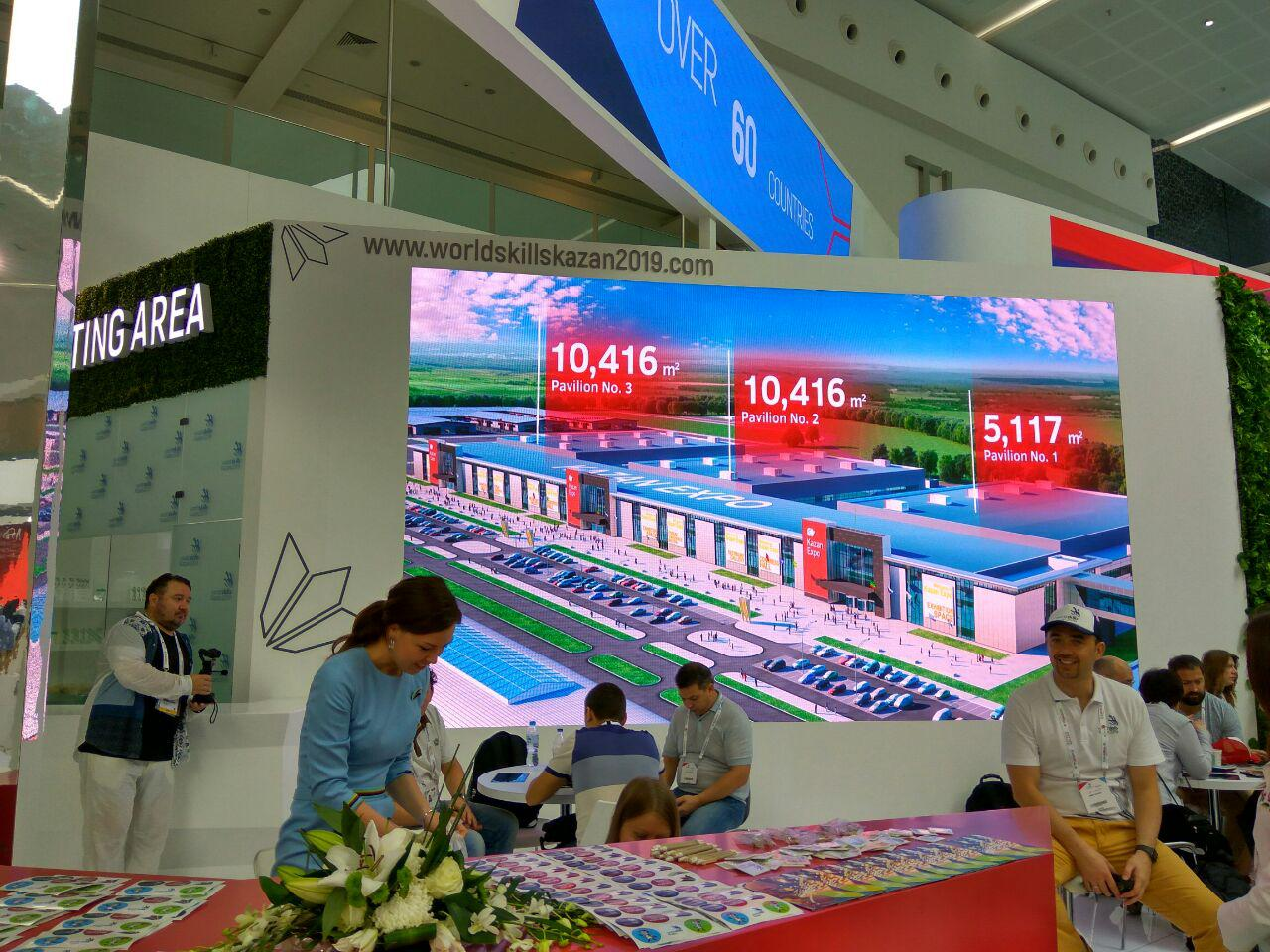 Татарстан имеет шансы на медали на WorldSkills в Абу-Даби