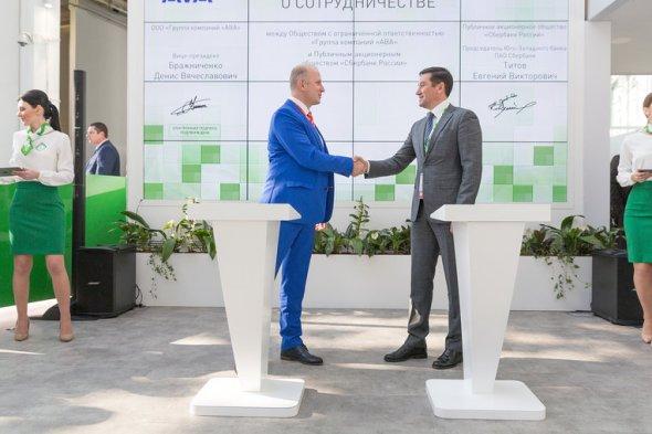 «АВА» получит проектное финансирование Сбербанка на два ЖК в Краснодаре