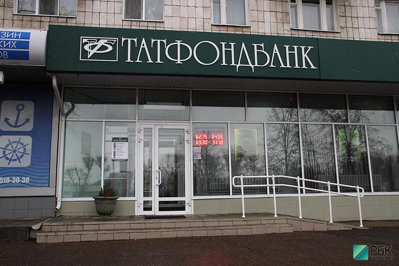 Минниханов: «Все вкладчики проблемных банков получили страховые выплаты»