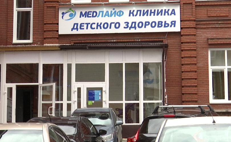 В УФАС усомнились в прилагательном «лучшие» в рекламе «Медлайфа»