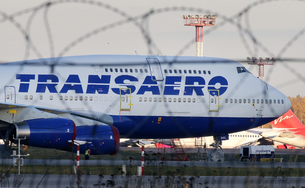 Долги «Трансаэро» оказались в 144 раза больше стоимости ее активов