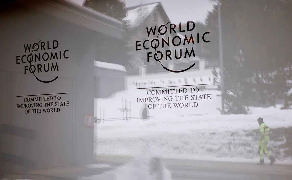 «Маскировка проблемы»: о каких рисках предупредили эксперты Давоса