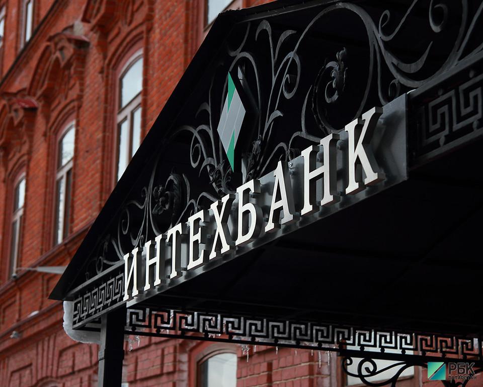 АСВ выявило недостачу 619 млн рублей в ходе ревизии Интехбанка