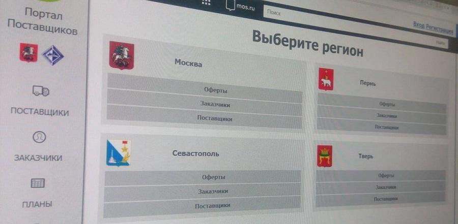 Пермские предприятия отправили торговать в Москву