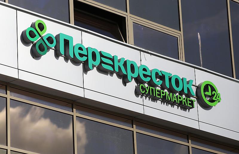 Крупнейший в России ретейлер планирует расширять сеть в Петербурге