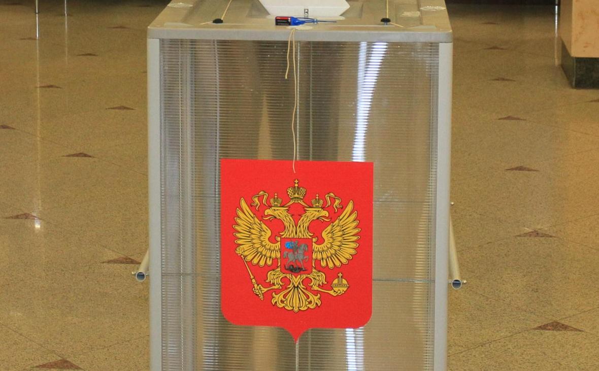 «Гражданский контроль» упрекнул Госсобрание Башкирии в связи с выборами
