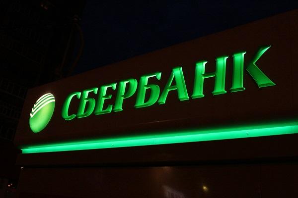 Как суд со Сбербанком изменил работу знакового тюменского завода