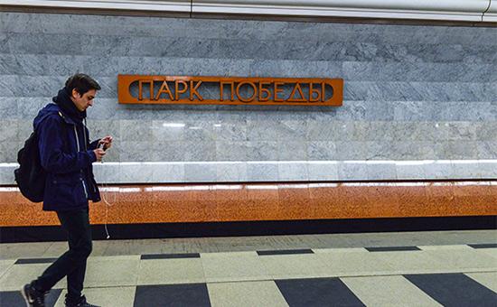 В Москве настанции метро «Парк Победы» произошло задымление