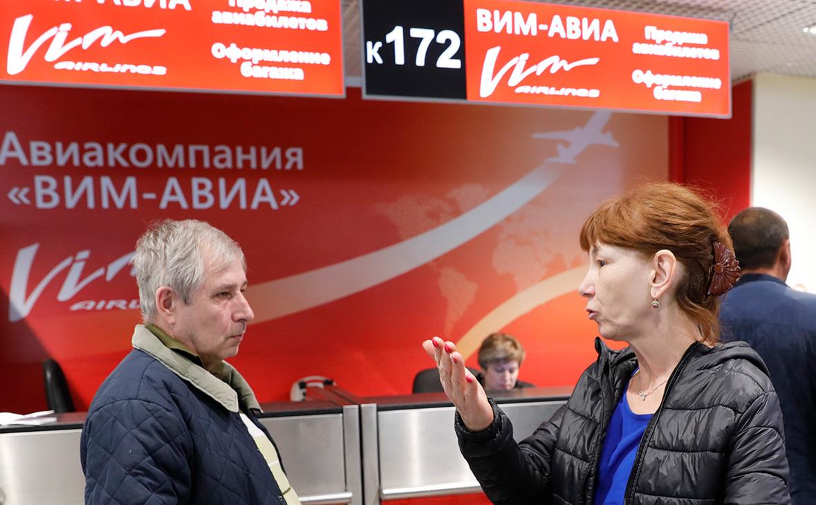 Онлайн-сервисы приостановили продажу билетов на рейсы «ВИМ-Авиа»
