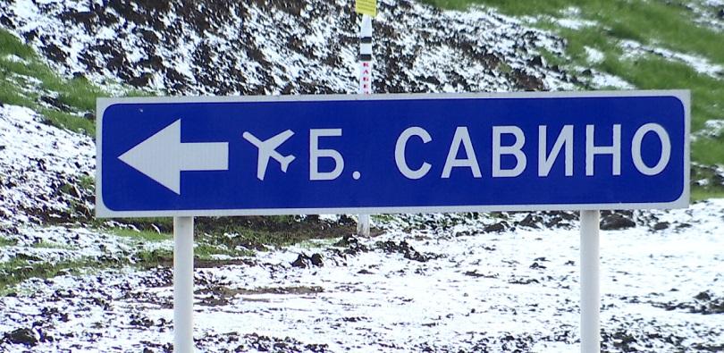 Пермский аэропорт открыл направление для трудовых мигрантов и полицейских