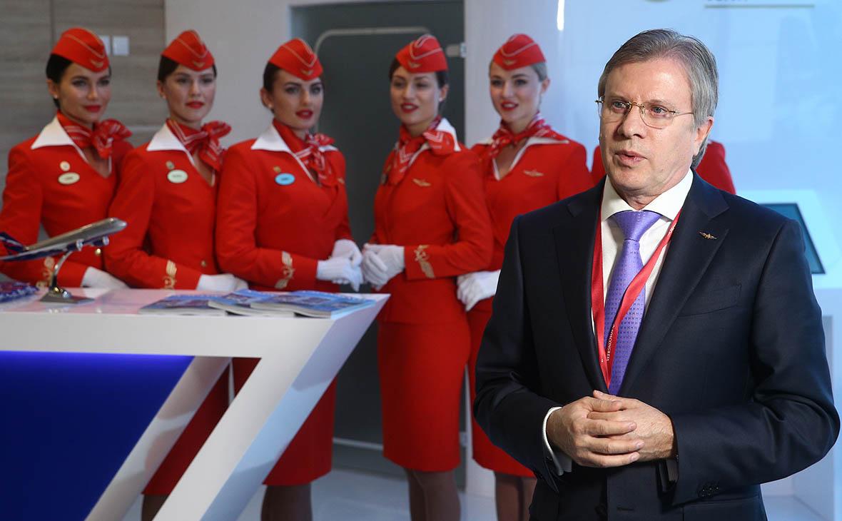 «Коммерсантъ» узнал о конце интриги по выбору гендиректора «Аэрофлота»