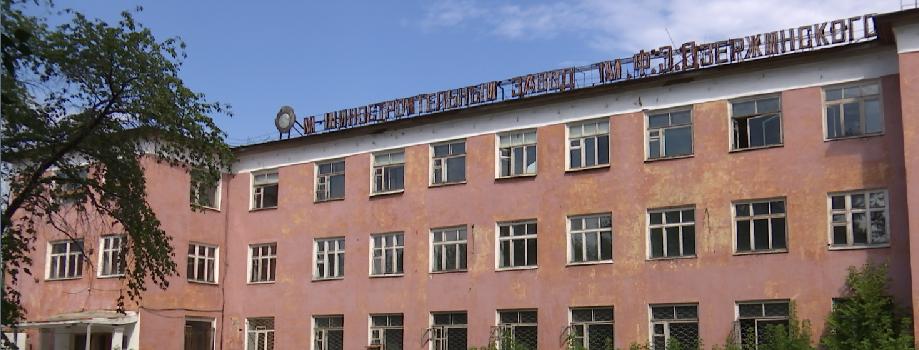 Сбербанк открыл спецсчет ЗиДа после вмешательства УФАС