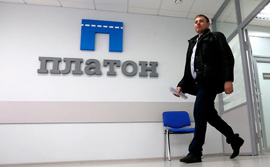 Медведев изменил тариф «Платона» послевстречи сдальнобойщиками