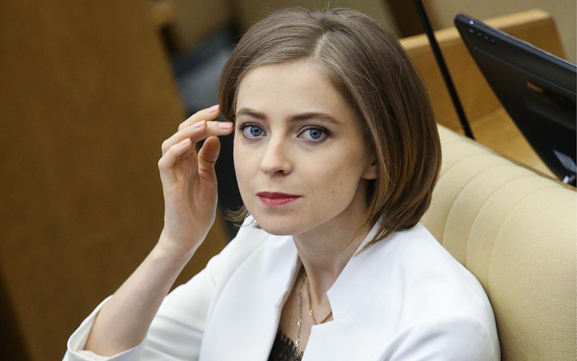 Поклонская заявила о проверке финансирования «Матильды» в Фонде кино