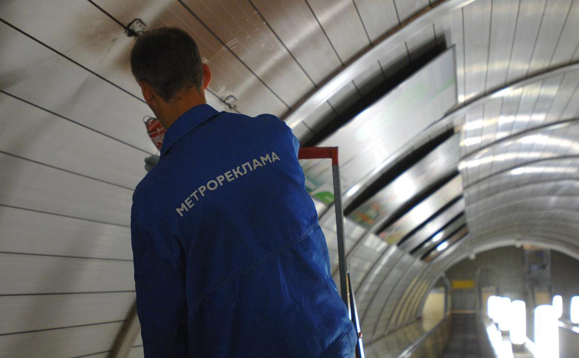 СМИ узнали о задержании главы задолжавшей метро 1 млрд руб. компании