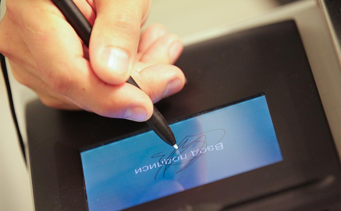 ЦБ и Минэкономразвития предупредили о коллапсе рынка электронных подписей