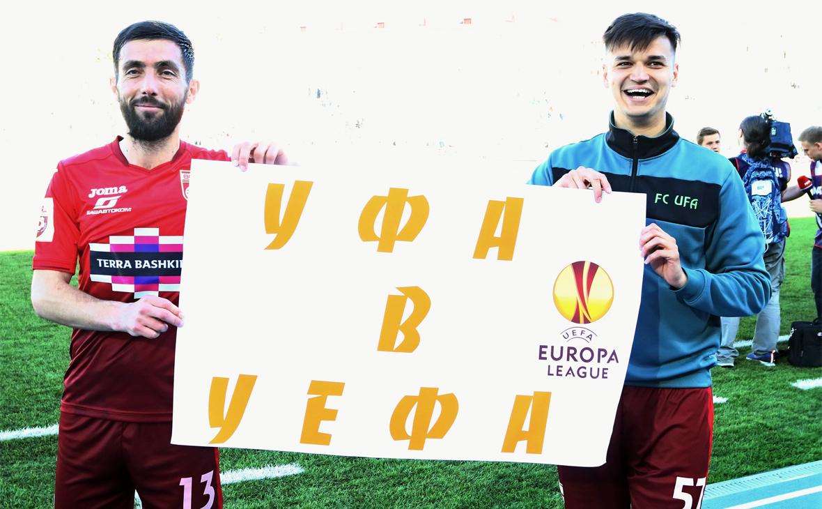 «Уфа» обыграла «Прогрес» и вышла в следующий этап Лиги Европы
