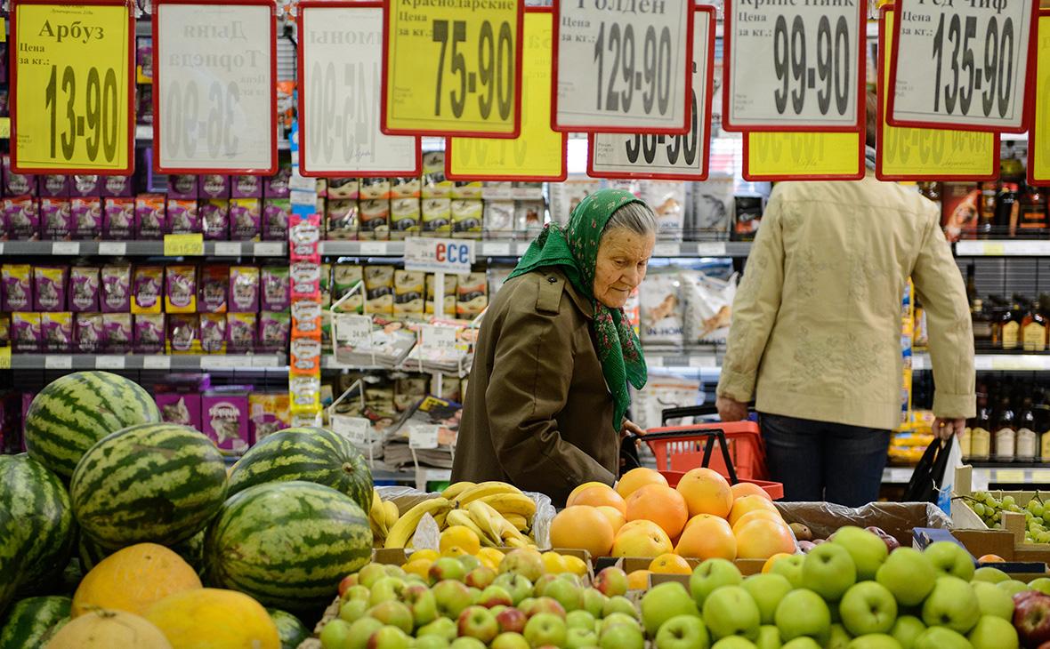 «Снижение цен на 80%» на фрукты и овощи оказалось ошибкой сканирования