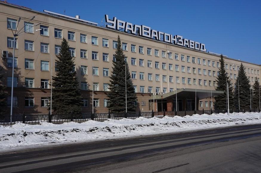 УВЗ получил25,7 млрд рублей госгарантий длярефинансирования долга