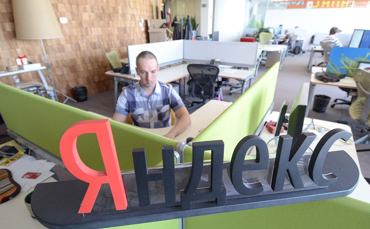 «Яндекс» станет совладельцем глобального бизнеса Uber после объединения