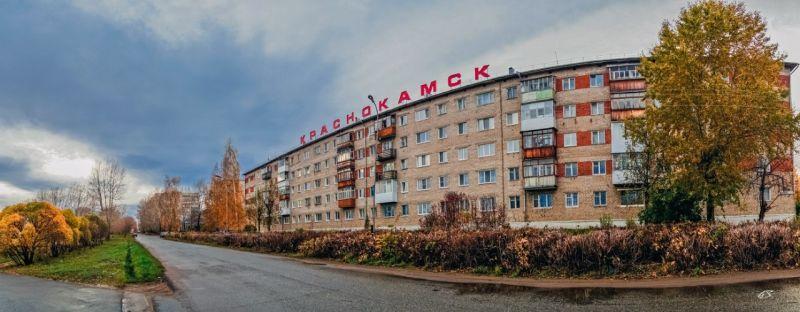 Краснокамский район могут возглавить бывший актер или чиновник