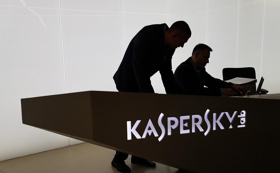 «Касперский» на фоне обвинений в шпионаже расширит работу с Интерполом