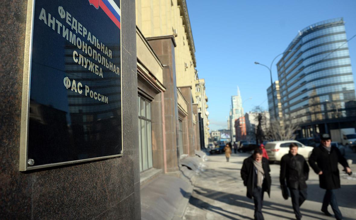 ФАС предложила запретить создавать госпредприятия на конкурентных рынках