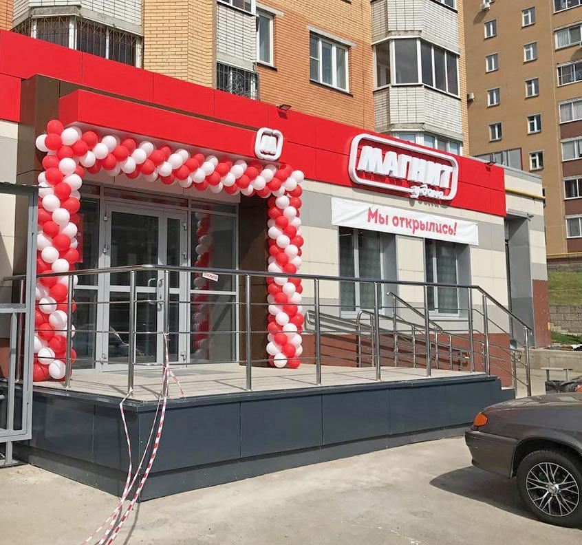 Торговая сеть «Магнит» подала в суд на губернатора Евгения Куйвашева